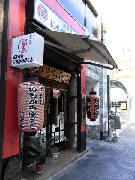 f:id:gzutetsu:20111006122554j:image