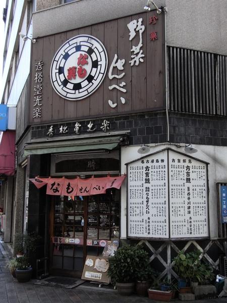 f:id:gzutetsu:20111006123251j:image