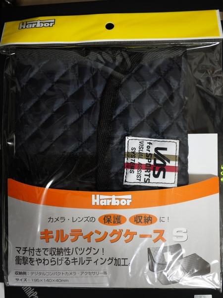 f:id:gzutetsu:20111015222304j:image