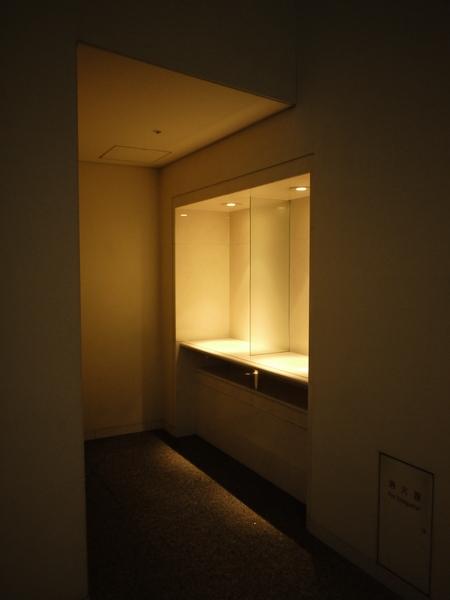 f:id:gzutetsu:20111030150249j:image