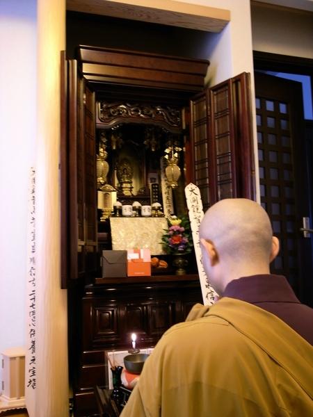 f:id:gzutetsu:20111211144019j:image
