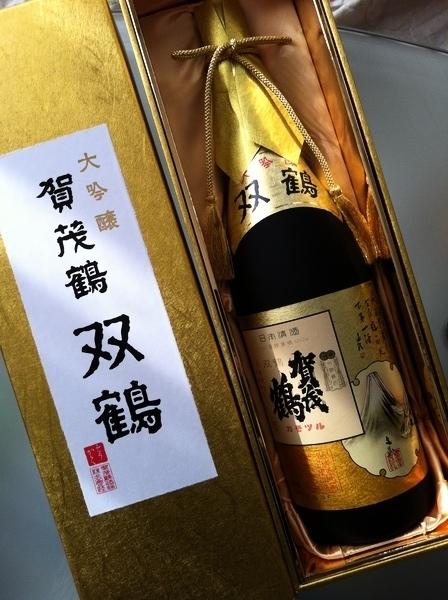 f:id:gzutetsu:20120101090020j:image