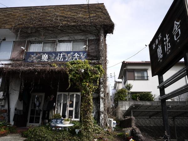 f:id:gzutetsu:20120310150812j:image