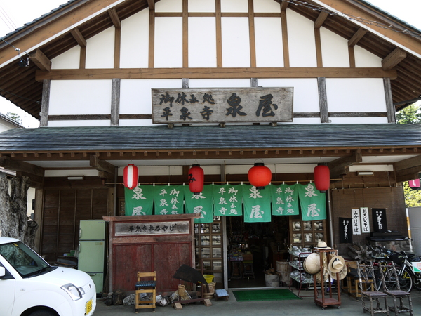 f:id:gzutetsu:20120505133129j:image