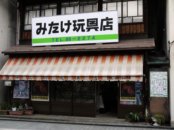 f:id:gzutetsu:20120505155121j:image