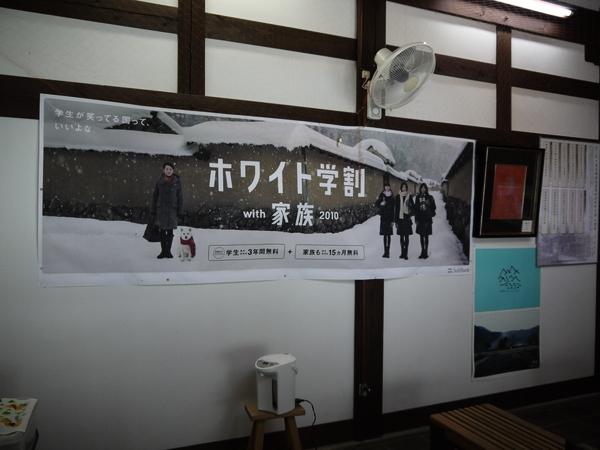 f:id:gzutetsu:20120506134952j:image