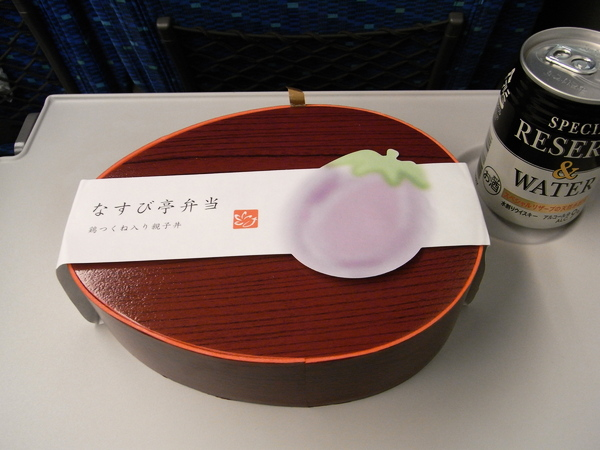 f:id:gzutetsu:20120510212731j:image