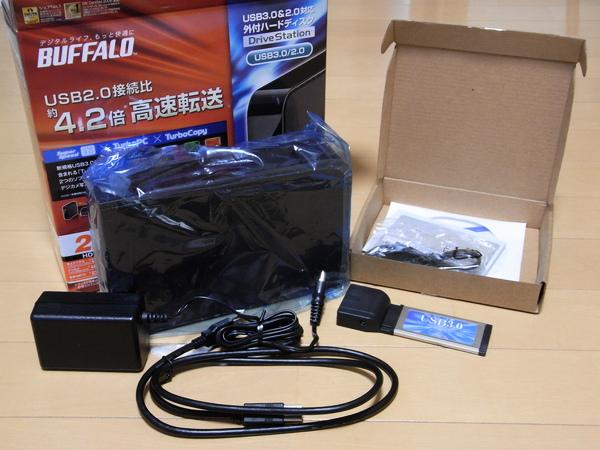f:id:gzutetsu:20120612234941j:image