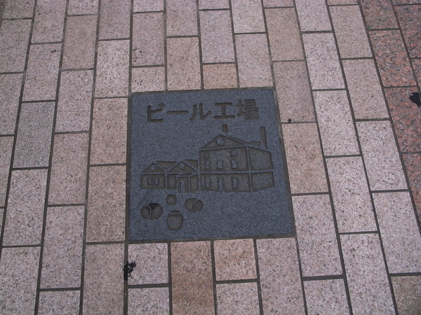f:id:gzutetsu:20120622162200j:image