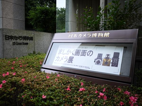 f:id:gzutetsu:20120624165754j:image