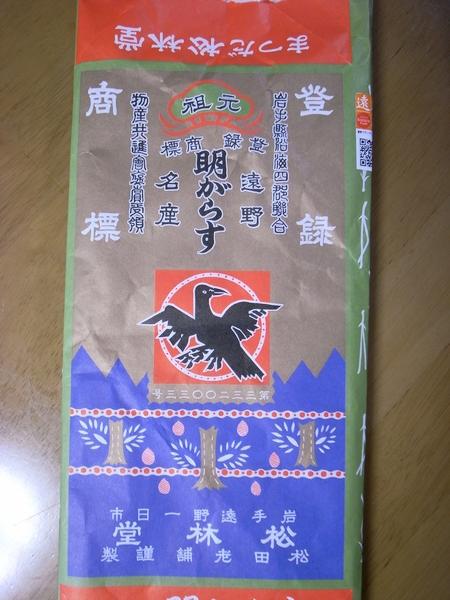 f:id:gzutetsu:20120626113914j:image