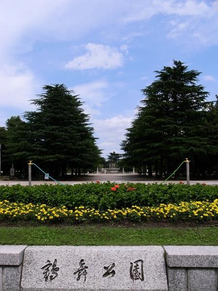 f:id:gzutetsu:20120704135758j:image