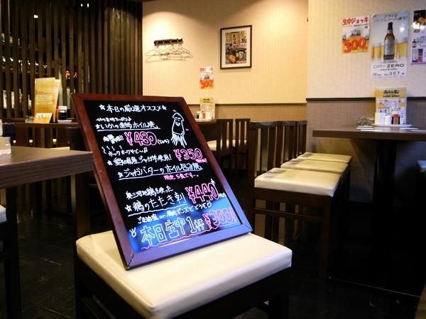 f:id:gzutetsu:20120704185924j:image