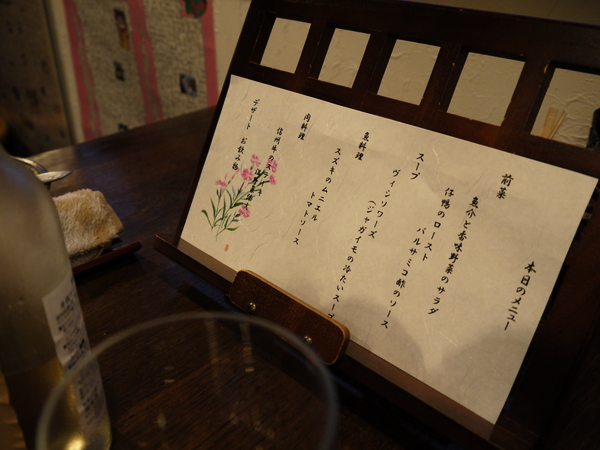 f:id:gzutetsu:20120814184620j:image