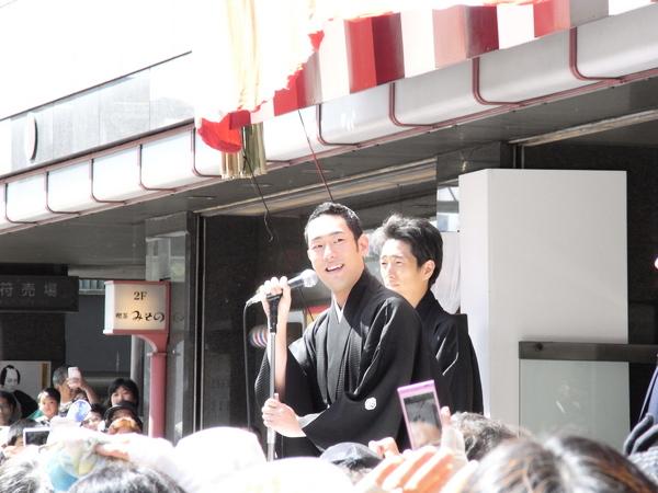 f:id:gzutetsu:20120827100533j:image