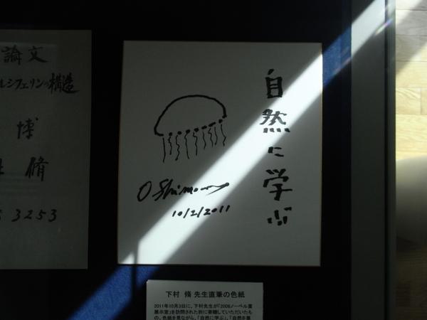 f:id:gzutetsu:20120828145321j:image