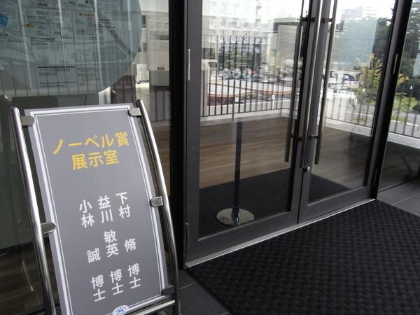 f:id:gzutetsu:20120828145903j:image