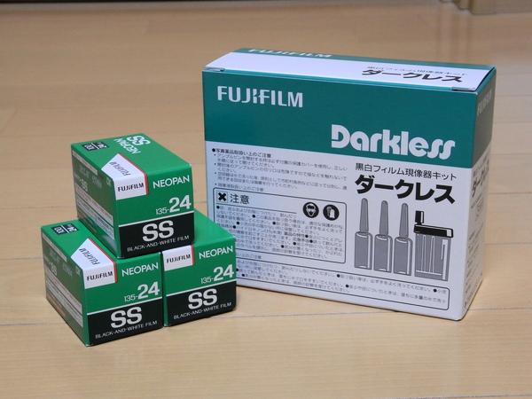 f:id:gzutetsu:20120828225853j:image