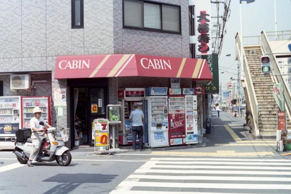 f:id:gzutetsu:20120902154147j:image