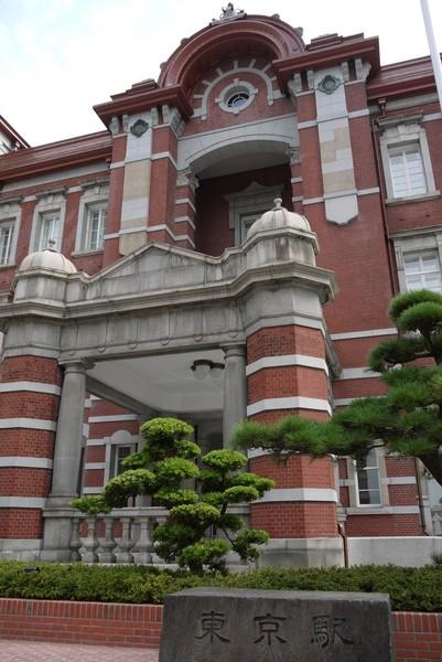 f:id:gzutetsu:20121031111128j:image