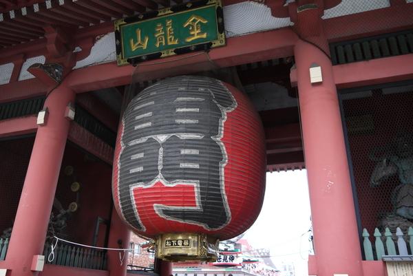 f:id:gzutetsu:20121203101350j:image