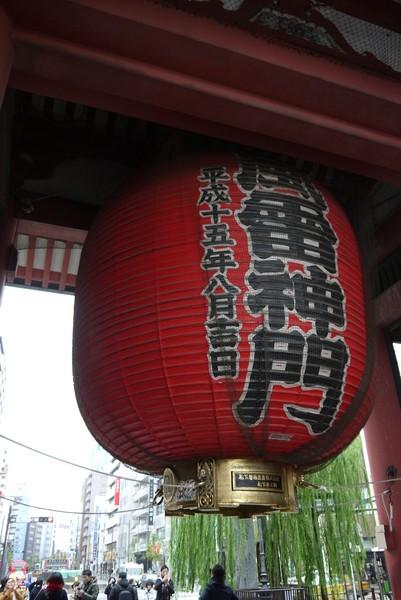 f:id:gzutetsu:20121203101429j:image