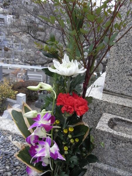 f:id:gzutetsu:20121228100138j:image