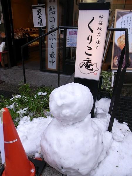 f:id:gzutetsu:20130116132255j:image