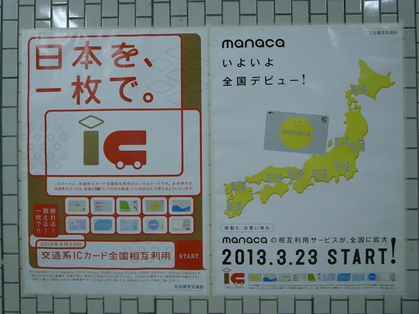 f:id:gzutetsu:20130123113513j:image