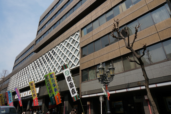 f:id:gzutetsu:20130313104612j:image