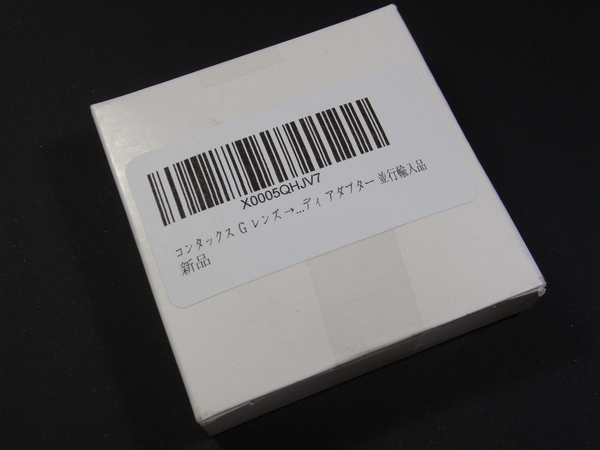 f:id:gzutetsu:20130607231858j:image