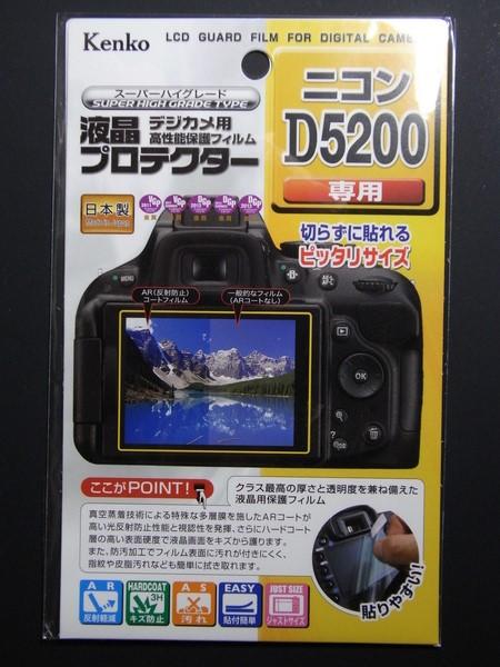 f:id:gzutetsu:20130827001222j:image