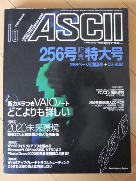 f:id:gzutetsu:20130915113704j:image