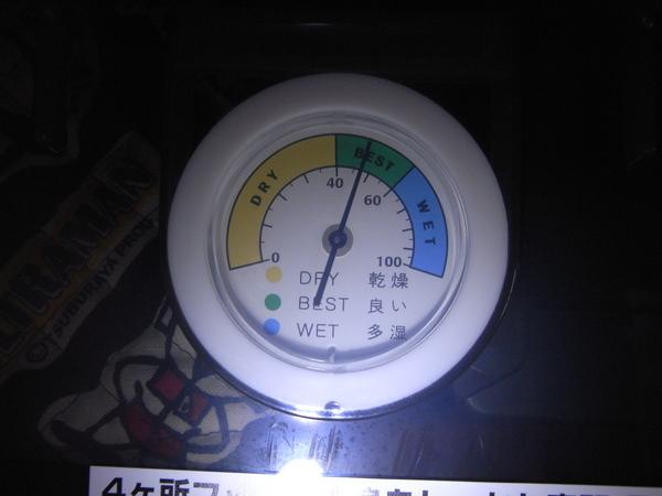 f:id:gzutetsu:20130915145859j:image