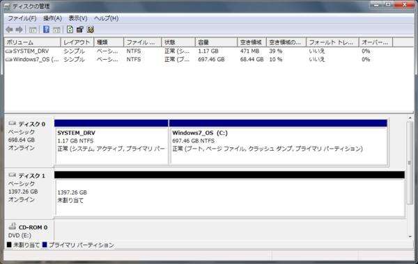 f:id:gzutetsu:20140223121238j:image