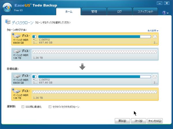 f:id:gzutetsu:20140223121239j:image