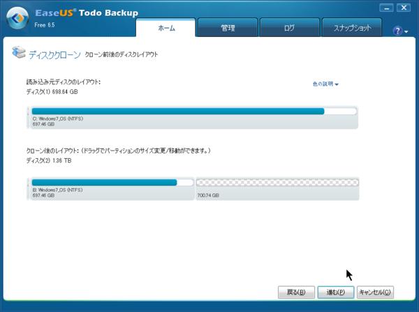 f:id:gzutetsu:20140223121240j:image