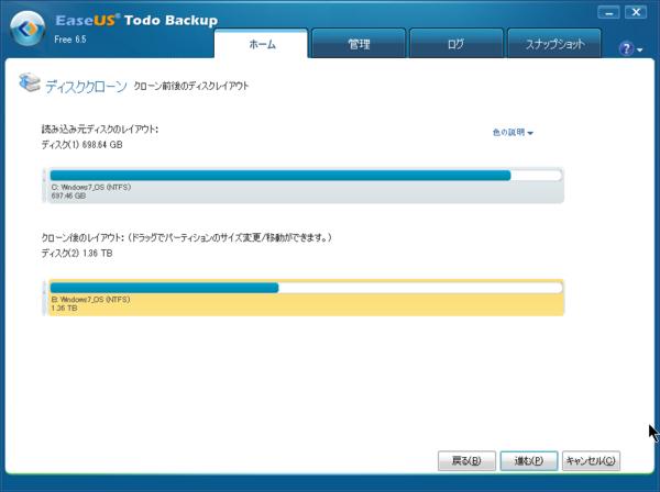 f:id:gzutetsu:20140223121241j:image