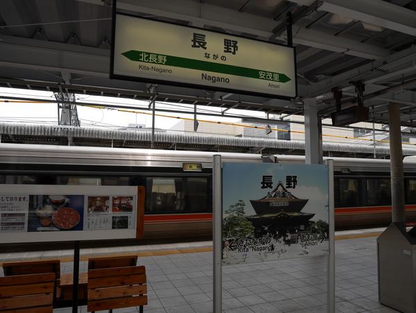 f:id:gzutetsu:20140620120127j:image
