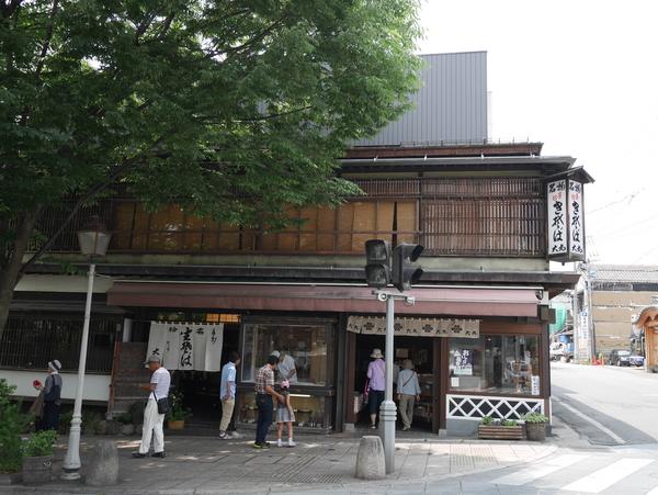 f:id:gzutetsu:20140621122051j:image