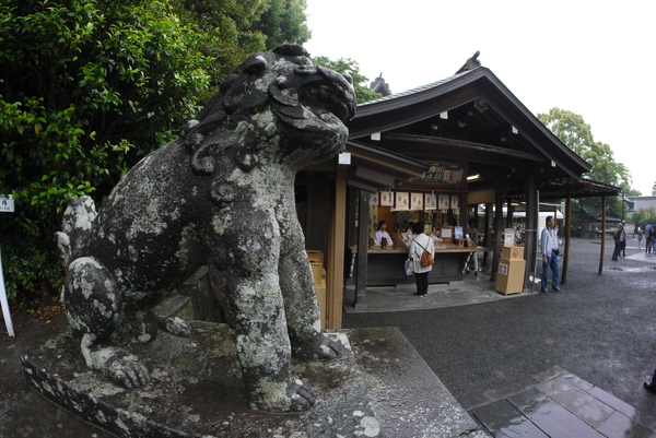 f:id:gzutetsu:20150516100529j:image