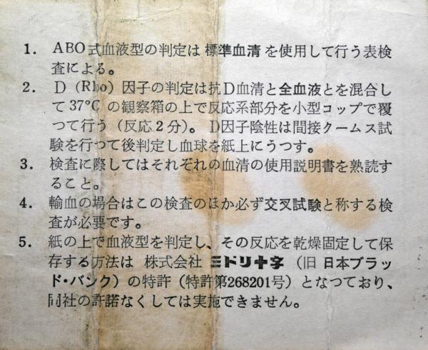 f:id:gzutetsu:20160922190851j:image