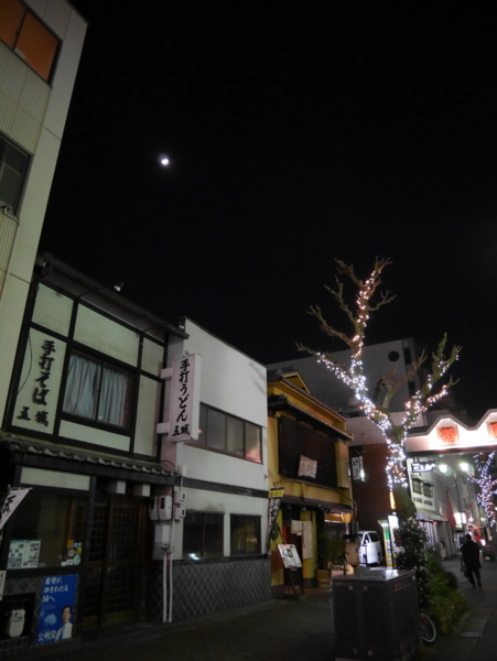 f:id:gzutetsu:20161208205236j:image