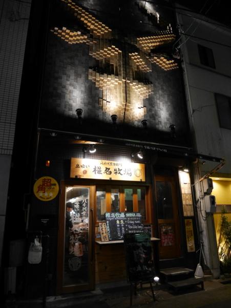 f:id:gzutetsu:20161208210855j:image