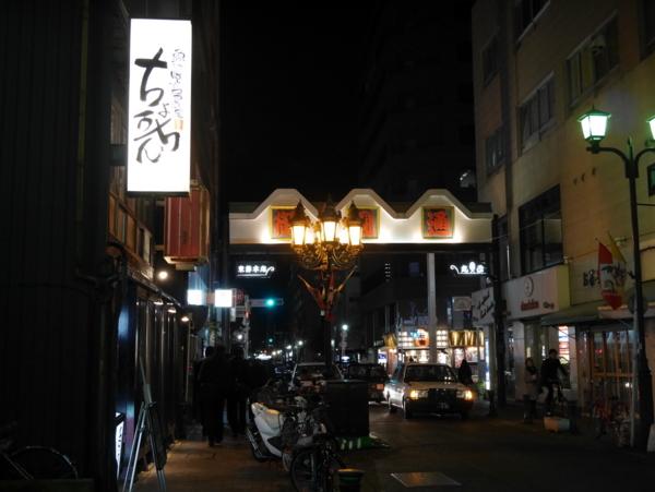 f:id:gzutetsu:20161208211636j:image