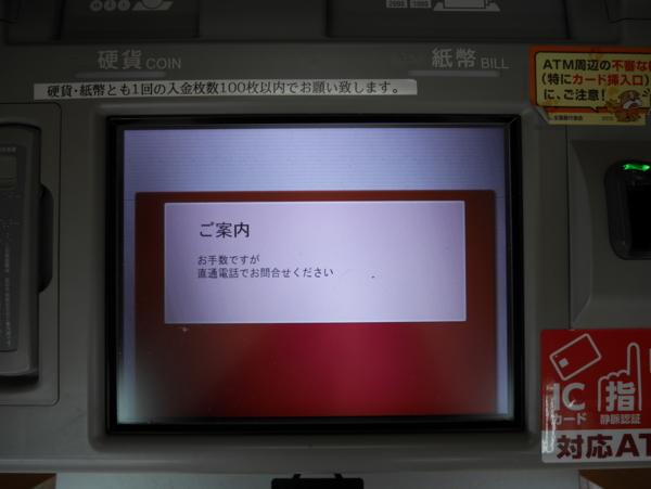 f:id:gzutetsu:20170402125830j:image