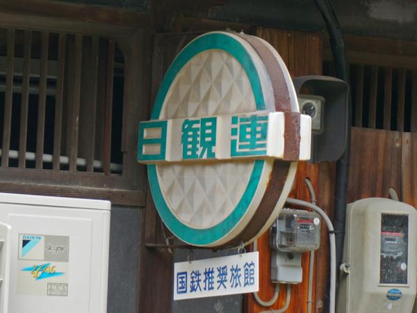 f:id:gzutetsu:20170504130103j:image