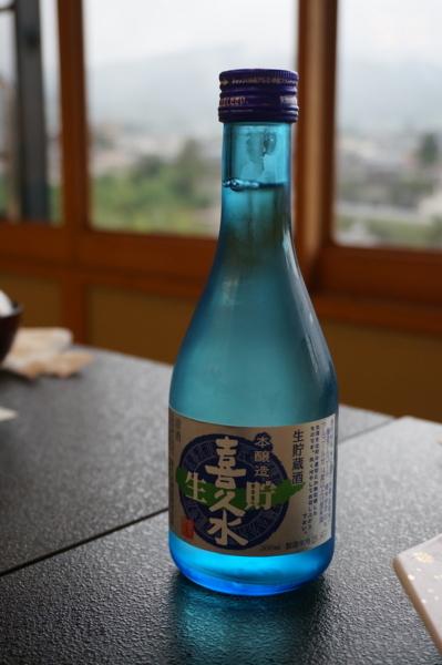 f:id:gzutetsu:20170808182137j:image