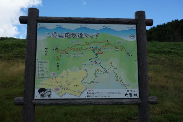 f:id:gzutetsu:20170809123557j:image