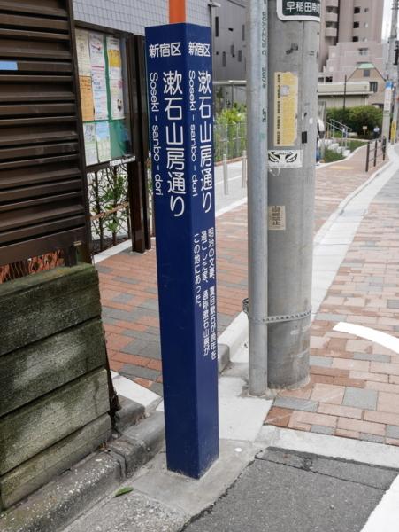 f:id:gzutetsu:20170928124621j:image